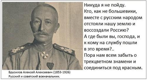 "Картинки по запросу ""Дмитрий Павлович Парский"""