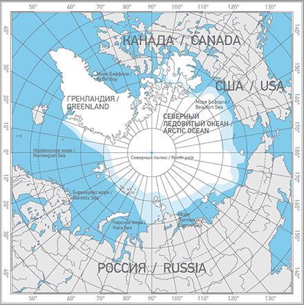 РСМД Арктический регион Проблемы международного