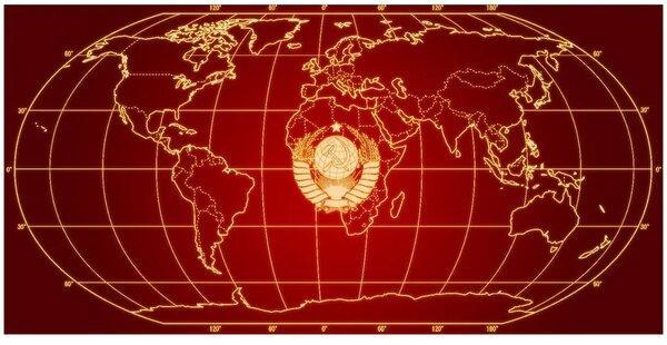 Коммунистический мир