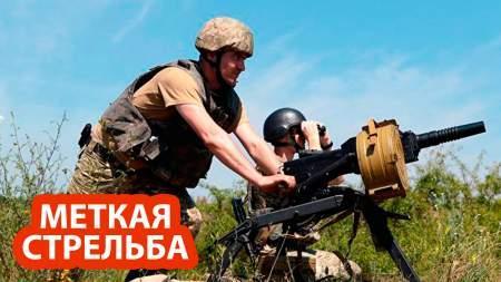 Сержант ВСУ на Донбассе поразил из гранатомёта 6 сослуживцев