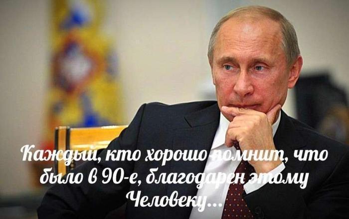 В 1991 году мне было 17 лет и либералы, которые сейчас критикуют Путина, были у власти