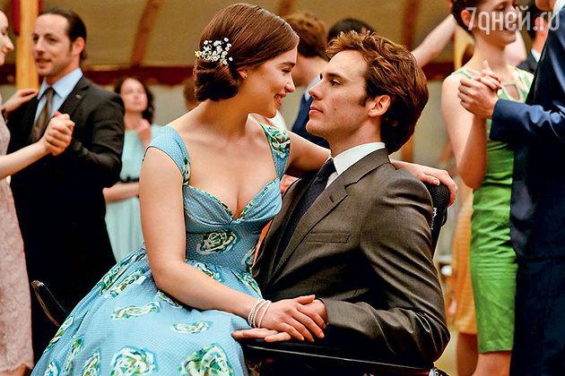 Clark reiner wedding