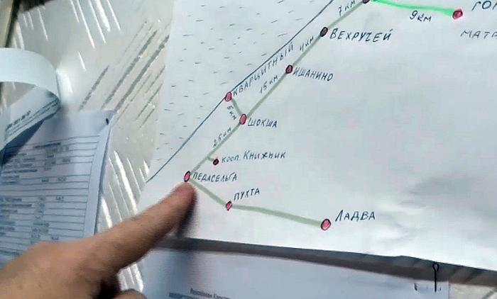 Фельдшер-диспетчер показал куда уехала машина скорой помощи Фото: Алексей ОВЧИННИКОВ