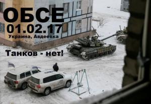 tanks OSCB
