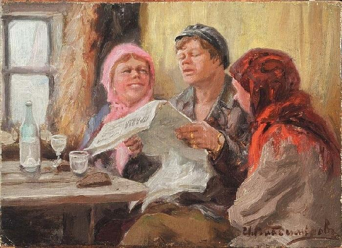 За чтением газеты «Правда». (1923).  Автор: Иван Владимиров.
