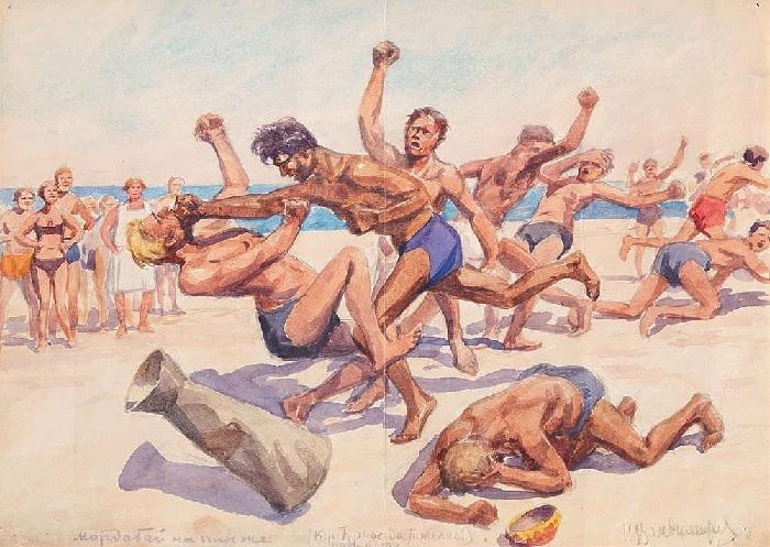 Мордобой на пляже – культурное достижение по спорту! (1930).  Автор: Иван Владимиров.