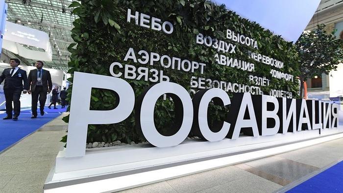 Росавиация предложила возобновить авиасообщение с Украиной