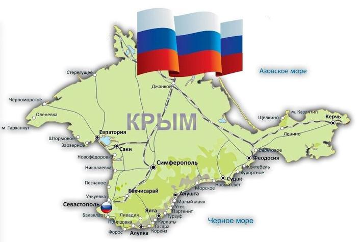 Крым сейчас