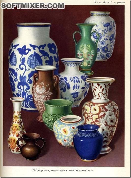 Keramika00003