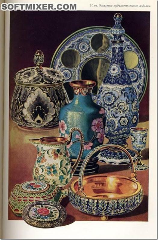 Keramika00006