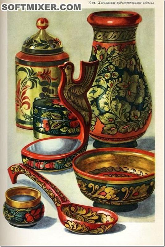 Keramika00011