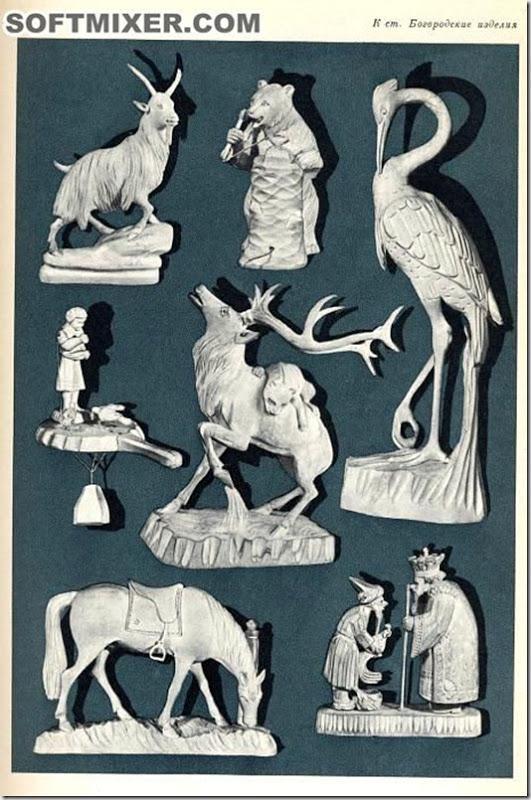 Keramika00017