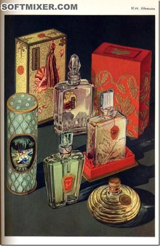 Parfum00001