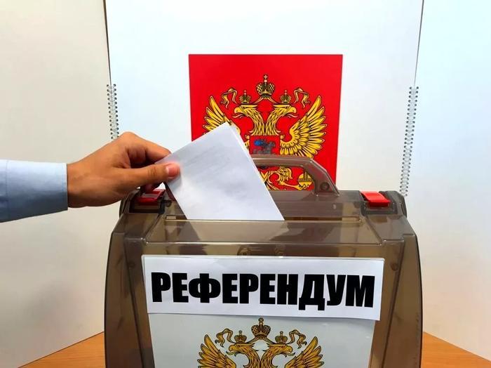 Для тех, кто против Конституции, но голосовать не ходил