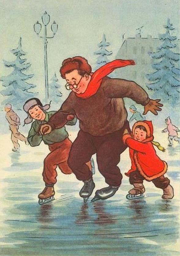 Советские открытки каток