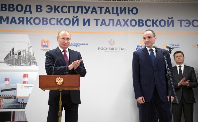 Церемония ввода в эксплуатацию Маяковской и Талаховской теплоэлектростанций. 2 марта 2018 года, Калиниградская область