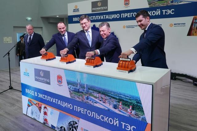 Церемония ввода в эксплуатацию Прегольской ТЭС в Калининграде. 6 марта 2019 года