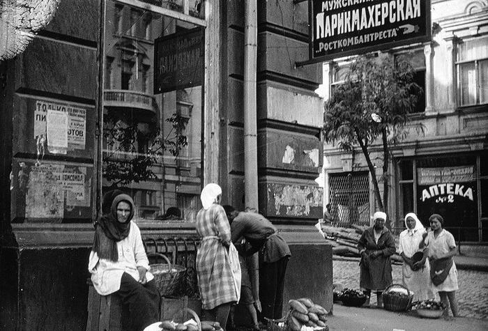 Источник ruposters.ru