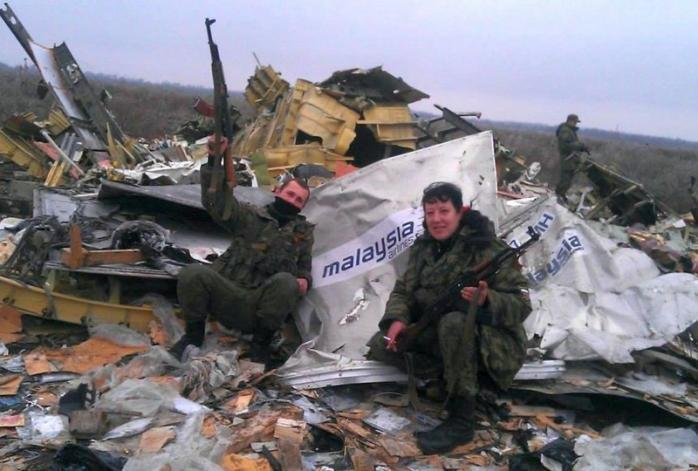 Авиакатастрофа МН17. Фото: Рубрика