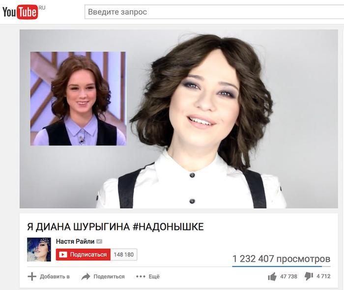 Настя Райли.jpg