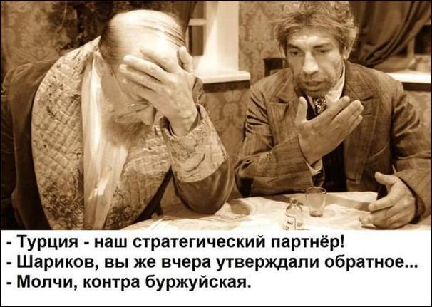 Россия и Турция проведут совместное расследование убийства посла РФ, - Лавров - Цензор.НЕТ 5033