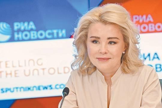 «Законом о забвении» воспользовалась глава Росприроднадзора Светлана Радионова