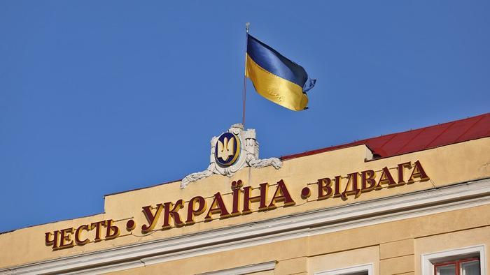 На Украине сообщили о проигрыше в «транзитном» споре с Россией в ВТО