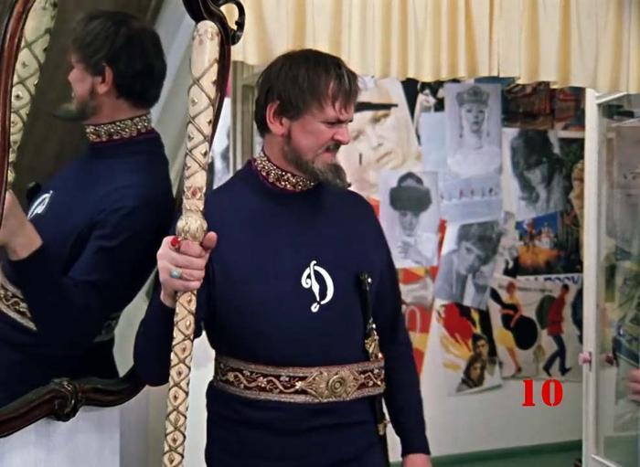 Последняя тайна фильма «Иван Васильевич меняет профессию»
