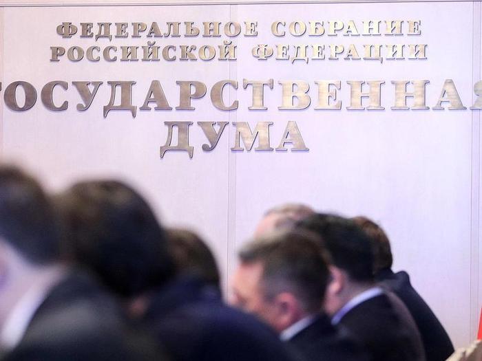 Депутат Госдумы РФ отправил запрос в ФСБ о законности работы иностранцев в «верхушке» Сбербанка