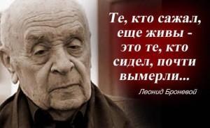 Гулаг Броневой