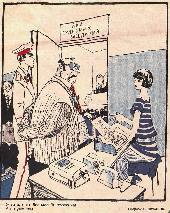 Карикатура опубликована в 1987-м, но здорово подходит.