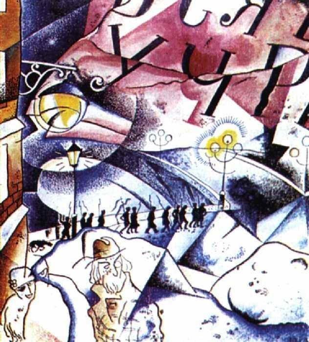 Анненков двенадцать иллюстрации
