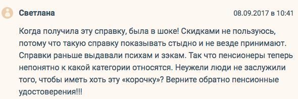 с сайта http://pensiology.ru