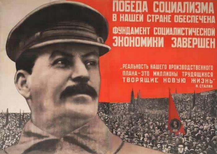 Image result for сталин социализм