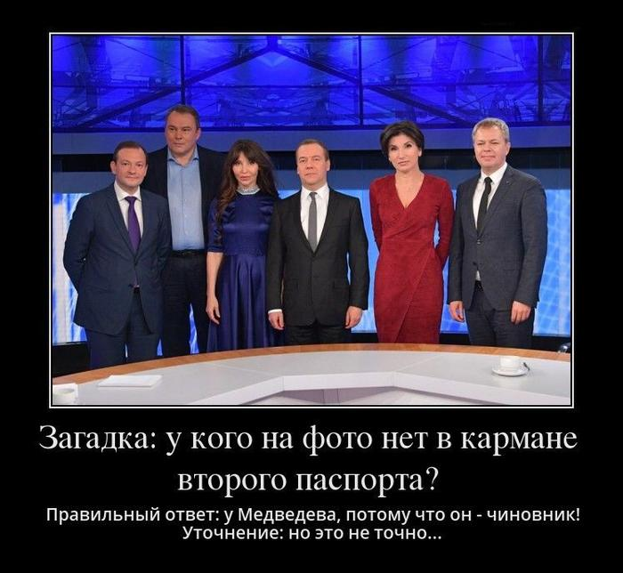 Картинки по запросу российский пропагандон фото