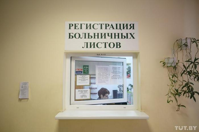 «Условия не сравнить». Белорусские врачи — о том, почему уехали работать за границу