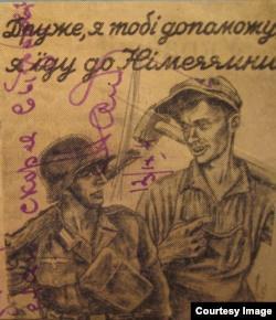Советская агентура для переписки нередко использовала немецкие агитки