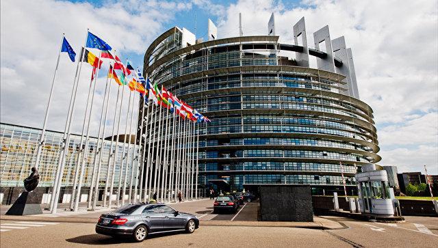 Здание Европейского парламента в Страсбурге, Франция. Архивное фото