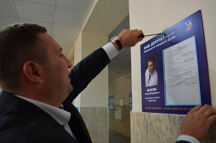 В Ивановской области не кто-нибудь, а Оперштаб для борьбы с распространением коронавируса запретил селить москвичей в гостиницах Фото: facebook.com