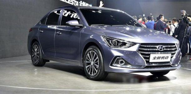 Hyundai Celesta 2018 года: обзор нового седана: Клуб автолюбителей Newsland – комментарии, дискуссии и обсуждения новости