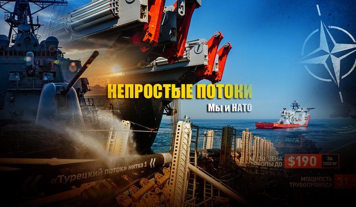 """На Украине только сейчас поняли, как хитро РФ решила свои военные задачи в Черном море с помощью """"Турецкого потока"""""""
