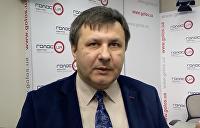 Воля: «Младореформаторы Зеленского уничтожают украинскую металлургию»