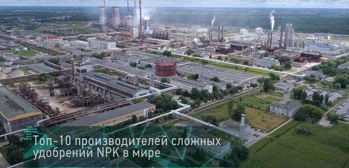 Один из заводов компании - просто гигант!