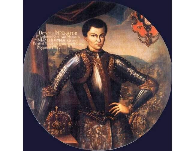 «Великий князь Московский», Лопе де Вега