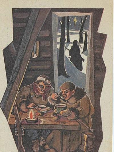 Рождественские открытки УПА (10 фото)