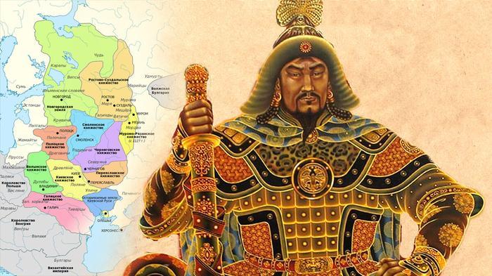 Хан Батый и карта Киевской Руси (1054-1132) еще до вторжения монголов. Коллаж.