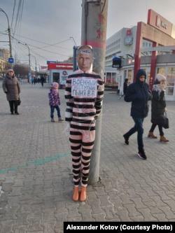 """""""Чучело Путина"""" в Перми"""