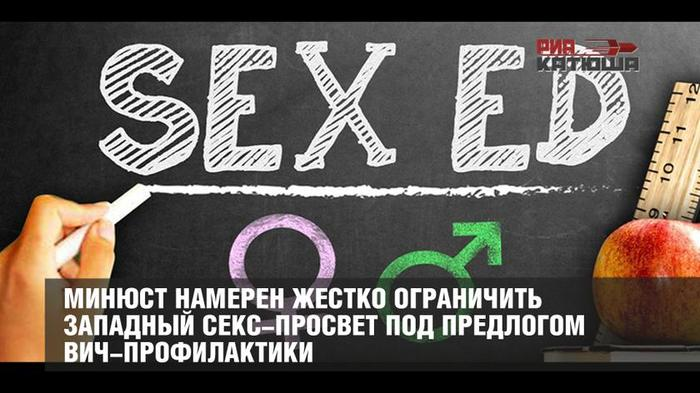 Защиты от вирусов для секса