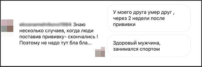 Первое сообщение— публичное, два вторых— личные