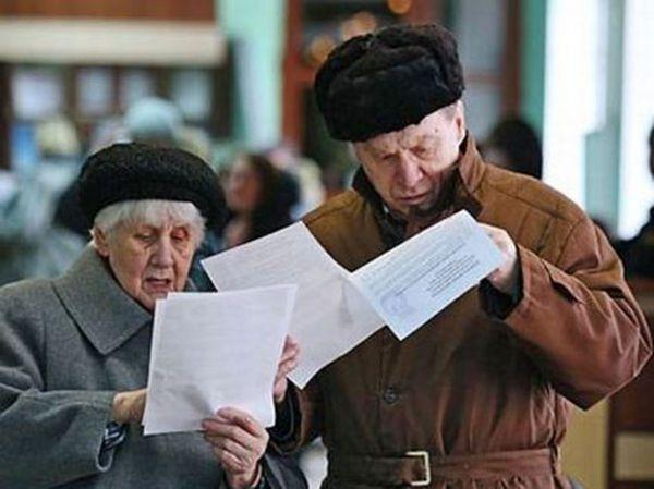 Как платится пенсии в украине